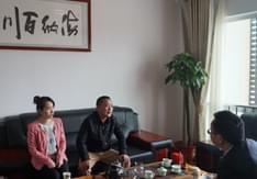 【播报】衡阳市建筑防水协会会长刘小林先生参观考察同远公司