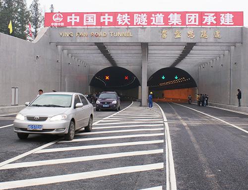 道路桥面防水