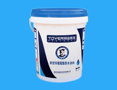 新型丙烯酸酯防水涂料