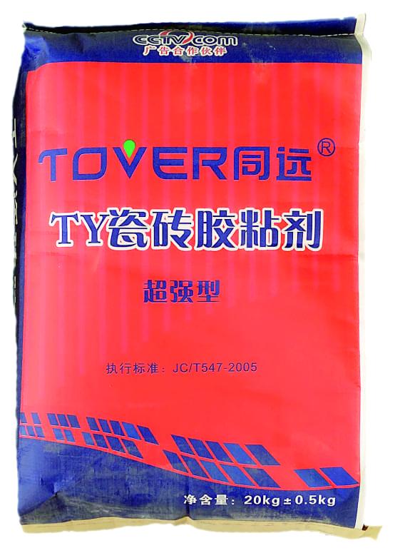 TY-瓷砖胶粘剂