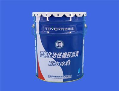 非固化活性橡胶沥青防水涂料