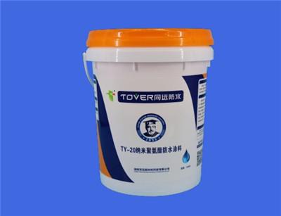 TY-20纳米聚氨酯防水涂料