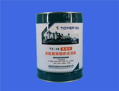 TY-18单组份水性聚氨酯防水涂料