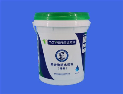 聚合物防水浆料(液料)